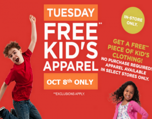 Sears Clothing Coupons Online