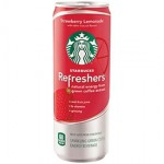 Starbucks Refreshers Coupon: Free At CVS